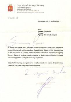 2008.12(2)