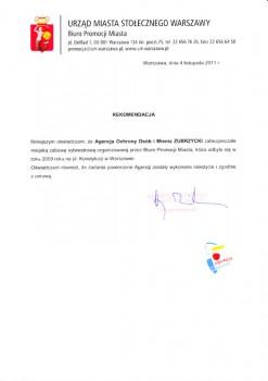 2011.11(8)