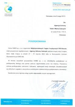 2012.02(2)